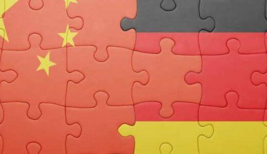 China Deutschland Flagge Puzzel