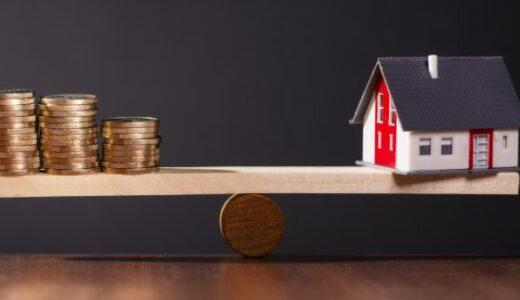 Immobilien Finazierung Veranschaulichung